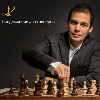 Антон Черняк