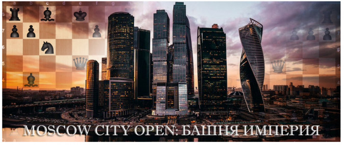 Moscow City Open