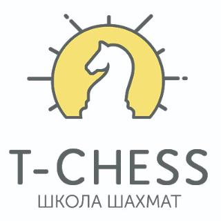 Школа Шахмат T-CHESS