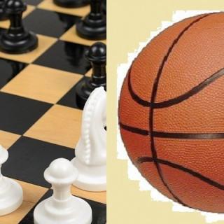 Шахматы и баскетбол
